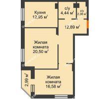 2 комнатная квартира 72,73 м² в ЖК Континент, дом № 16 - планировка