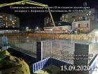 ЖК Статус - ход строительства, фото 85, Сентябрь 2020