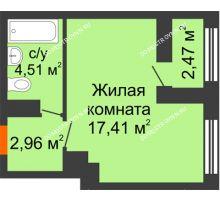 Студия 26,12 м², ЖК КМ Молодежный, 76 - планировка