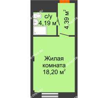 Студия 26,78 м², Апарт-Отель Гордеевка - планировка