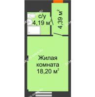 Апартаменты-студия 26,78 м², Апарт-Отель Гордеевка - планировка