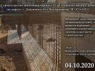 ЖК Статус - ход строительства, фото 73, Октябрь 2020