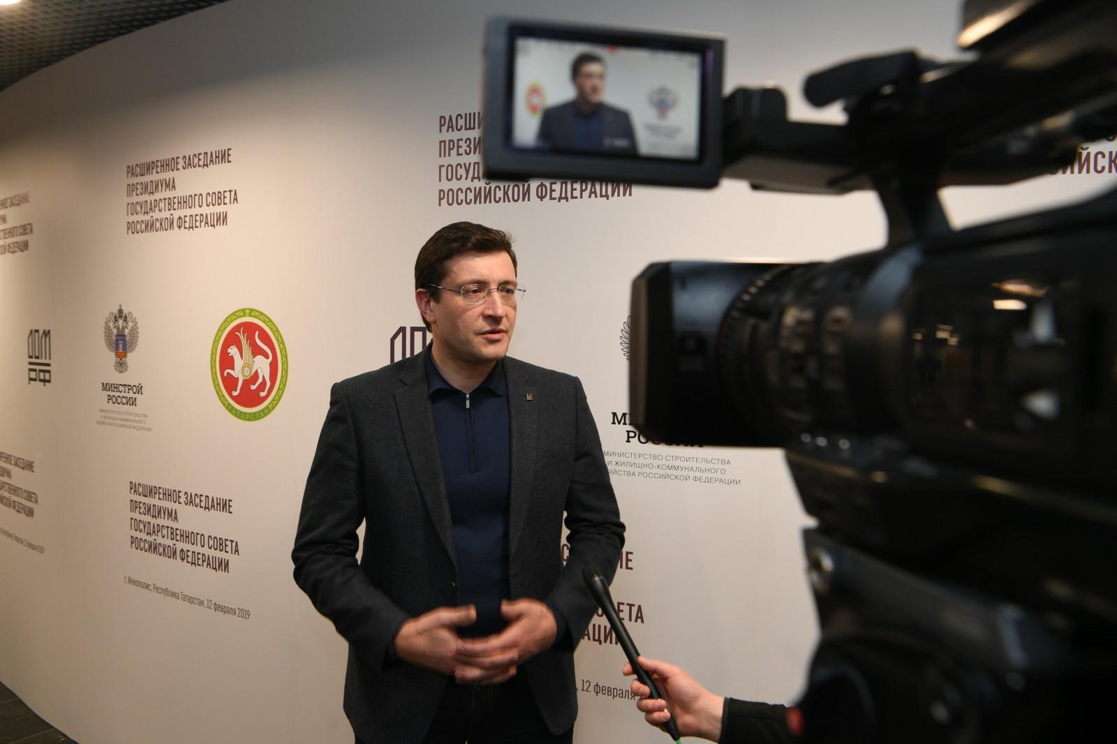 Нижегородский губернатор Глеб Никитин примет участие в заседании президиума Госсовета РФ