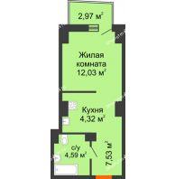 Студия 29,44 м² в ЖК Сердце Ростова 2, дом Литер 8 - планировка