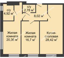 2 комнатная квартира 81,17 м² в ЖК TRINITY (Тринити), дом № 1 - планировка