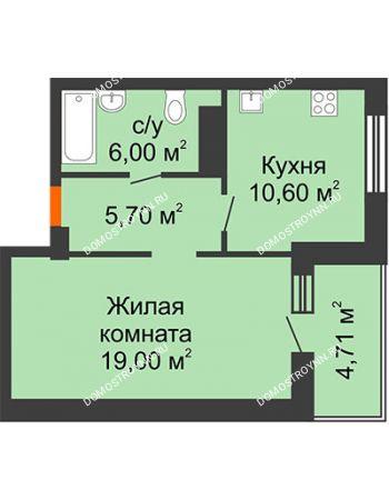 1 комнатная квартира 43,65 м² в ЖК Облака, дом № 2