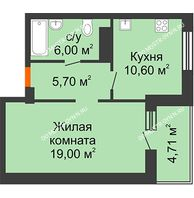 1 комнатная квартира 43,73 м² в ЖК Облака, дом № 2 - планировка