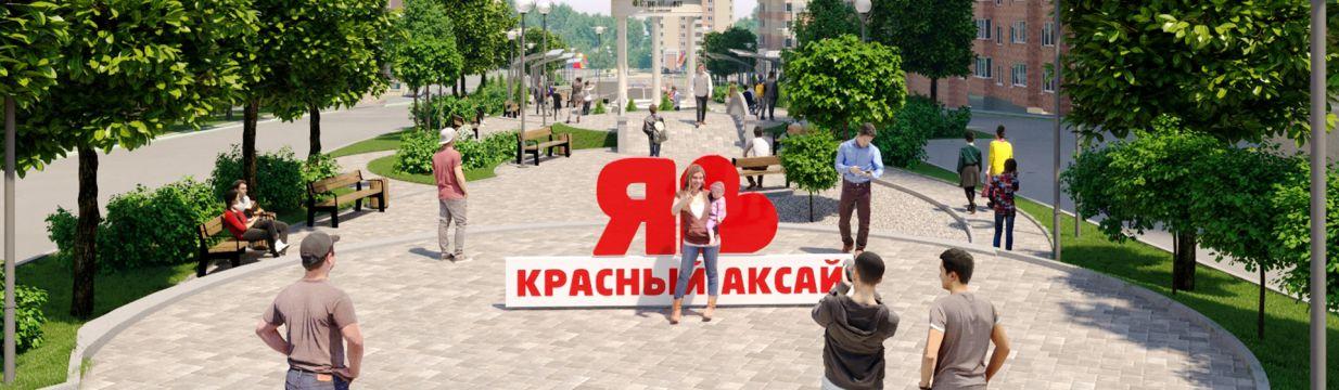 Микрорайон Красный Аксай - фото 15