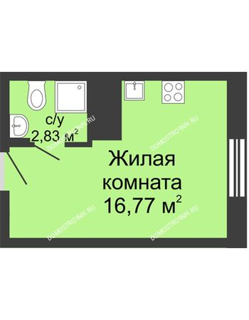 Студия 19,6 м² в ЖК Красная поляна, дом № 6