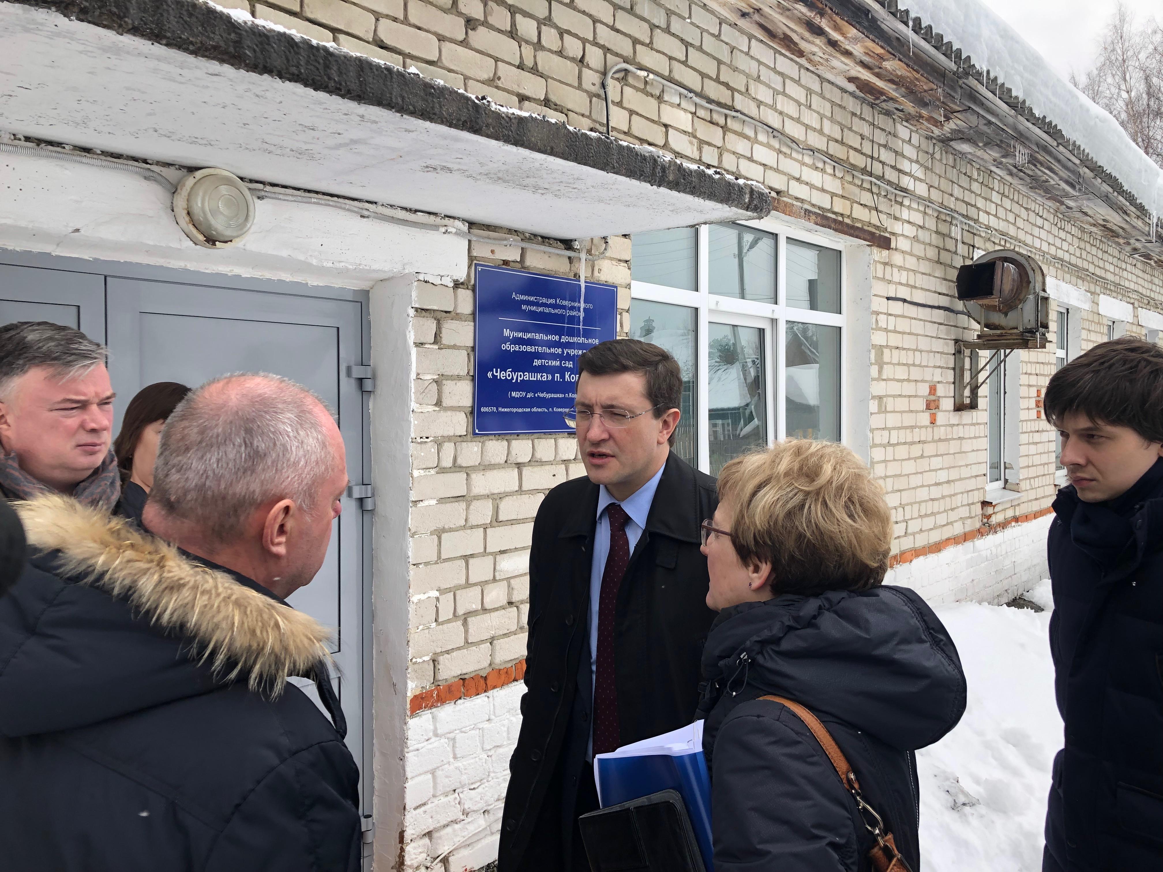 Глеб Никитин поручил провести капитальный ремонт кровли детского сада в р.п.Ковернино Нижегородской области