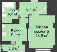 1 комнатная квартира 38,5 м² в ЖК Аквамарин, дом №2 - планировка