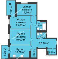 3 комнатная квартира 99,6 м², ЖК Нахичевань - планировка