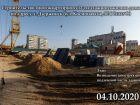 ЖК Статус - ход строительства, фото 83, Октябрь 2020