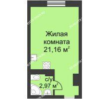 Студия 24,13 м² в ЖК Загородный мкрн Акварель  микрогород Стрижи, дом №7к2 - планировка