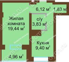 1 комнатная квартира 45,59 м² - ЖК Подкова Приокская