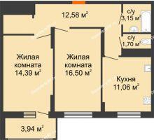 2 комнатная квартира 63,32 м² в ЖК Фрунзе, 85, дом № 3 - планировка