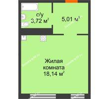 Студия 26,87 м² в ЖК Акватория, дом ГП-1 - планировка