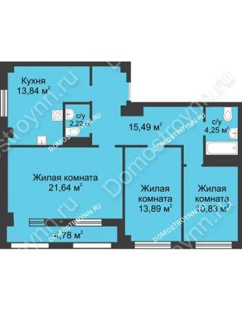3 комнатная квартира 84,55 м² - Каскад на Сусловой