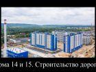 Ход строительства дома № 14 в ЖК Торпедо - фото 21, Август 2019